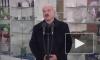 Лукашенко назвал некачественными российские тесты на коронавирус