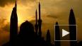 Курбан-Байрам в 2016 году начнут отмечать 12 сентября: ...