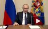 Минфин перевёл в ПФР 222 миллиарда рублей на выплаты семьям с детьми