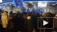 """У """"Горьковской"""" давка на входе: публикуем фото и видео"""