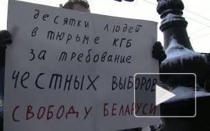 Петербуржцы поддержали белорусскую оппозицию. Митинг на канале Грибоедова