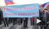 В Петербурге песнями и плясками отпраздновали воссоединение Крыма с Россией