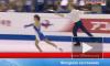 Российские фигуристы стали чемпионами Европы среди танцевальных пар
