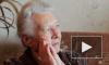 Совфед одобрил снижение возраста выхода на негосударственную пенсию