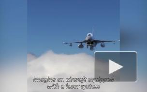 В США показали использование боевого лазера против крылатой ракеты