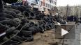В Донецкой области началась антитеррористическая операци...