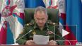Шойгу по поручению Путина провел в Сирии переговоры ...
