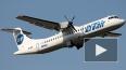 Самолеты ATR-72 авиакомпании «ЮТэйр» перестали летать