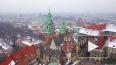 Посол России объяснил ухудшение отношений с Польшей ...