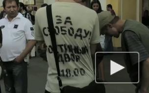 Новости 19 октября 2010 20:00