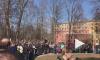 Петербуржцы устроили митинг в поддержку Парка Интернационалистов