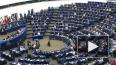 """В Европарламенте призвали бороться с """"дезинформацией ..."""
