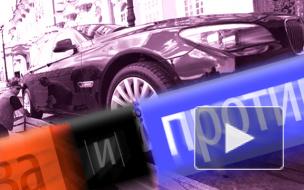 Эвакуация за деньги в Петербурге приумножит оппозицию