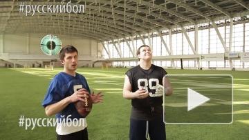 Тренировка броска один QB, Упражнения для QB, QB DRILLS