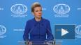 """Захарова пошутила о """"краже"""" унитазов с задержанных ..."""