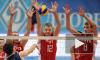 Чемпионат мира по волейболу 2014: за выход в полуфинал Россия поборется с Бразилией и Польшей
