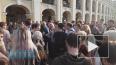 В Петербургеначались одиночные пикеты в поддержку ...