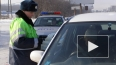 Правила дорожного движения в России снова меняются. ...
