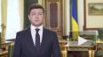 Украина закроет границы с 27 марта