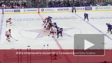 СКА вылетает из Кубка Гагарина