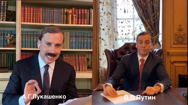 """Галкин высмеял Лукашенко и """"перехваченные Минском разговоры"""""""