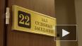 """Журналисту """"Медузы"""" Голунову предъявили обвинение ..."""