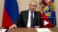 В Кремле не назначили новую дату голосования по Конститу...