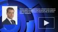 Русская политика-2: Кому выгоден теракт в Домодедово?