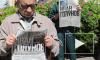 Петербуржцы вышли на улицу в поддержку несправедливо осужденных