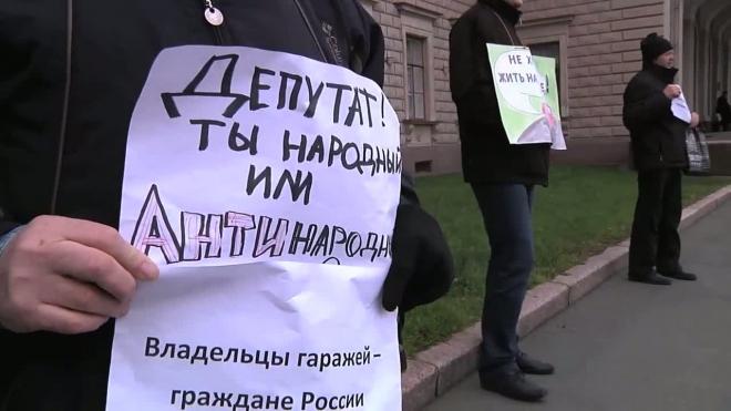 Предложение помощи. Сергей Миронов вступился за владельцев снесённых гаражей.