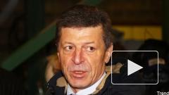 Дмитрий Козак: решения по Орловскому тоннелю приняты