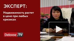 В Москве выдано рекордное число ипотечных займов