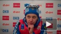 Ольга Вилухина заняла второе место на Кубке мира