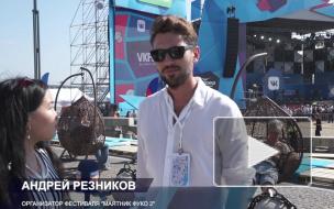 """Андрей Резников рассказал о подготовке второго фестиваля """"Маятник Фуко"""""""