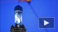 Курбан-байрам в 2014 году отметят 4 октября. Петербург ...
