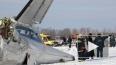 Стали известны последние слова летчиков ATR-72