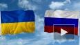 Новости Украины сегодня: введение виз для россиян ...