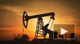 """Молдавия и """"Газпром"""" продлили контракт на поставку газа"""
