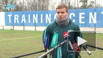 Александр Кокорин: Меня ничего не напрягает