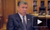 Скончался вице-спикер Совета Федерации Бушмин