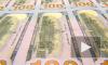 Forbes составил список богатейших семей России