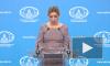 Захарова заявила о многолетнем «оболванивании» россиян за рубежом