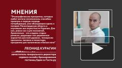 В Архангельской области утвердили концепцию развития туризма