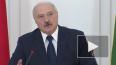 Лукашенко назвал условие для отмены смертной казни ...