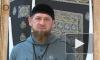 Рамзан Кадыров отреагировал на события в Тбилиси