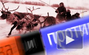 Экономический форум - в следующем году зимой, на Колыме