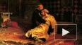 """Православные требуют уничтожить картину Репина """"Иван ..."""