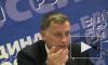 ЕдРо обсуждает бюджетную политику Петербурга
