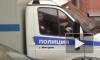 Банда лже-сантехников под руководством женщины обирала пенсионеров в Колпине