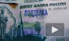 Сотрудница банка в Воронеже выдала инкассаторам фальшивый миллион